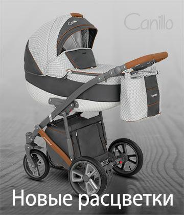 Canillo-oferta-ru